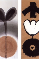 Serie Contemplation, B, 1989,  tempera, 50x22,